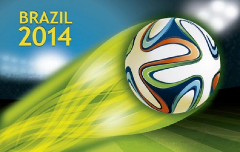 Copa do mundo do brasil 20