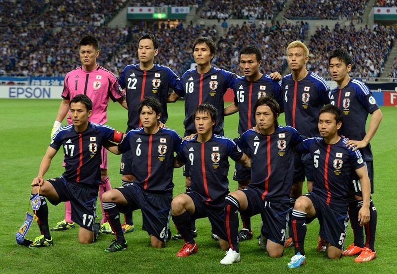 Seleção do Japão